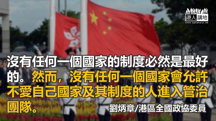 中美火併 與香港無關嗎?