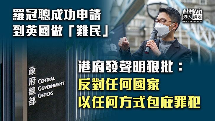 【底線原則】林鄭月娥:治港者要有堅定立場、亦要接地氣了解市民心聲