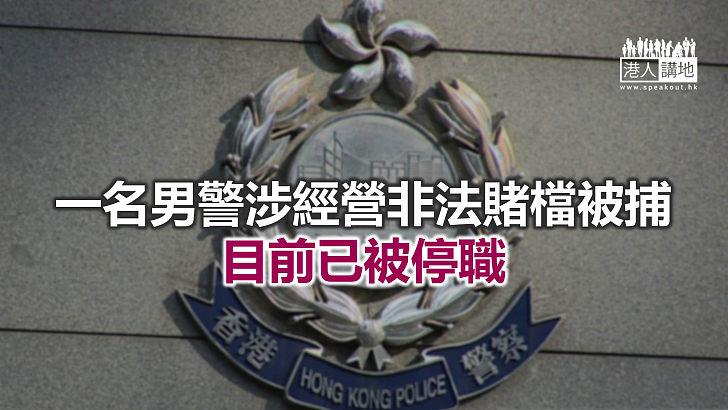 【焦點新聞】警方搗破觀塘非法賭檔 拘捕65人包括3名負責人