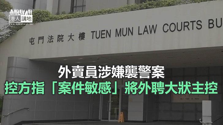 【焦點新聞】外賣員涉警署內「以頭襲警」 案件押後至6月10日再訊