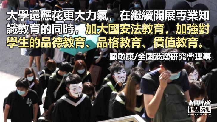 整治大學學生會刻不容緩