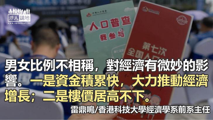 中國人口普查揭示的國情