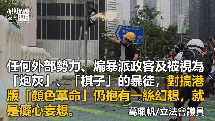 中國共產黨力量在人民