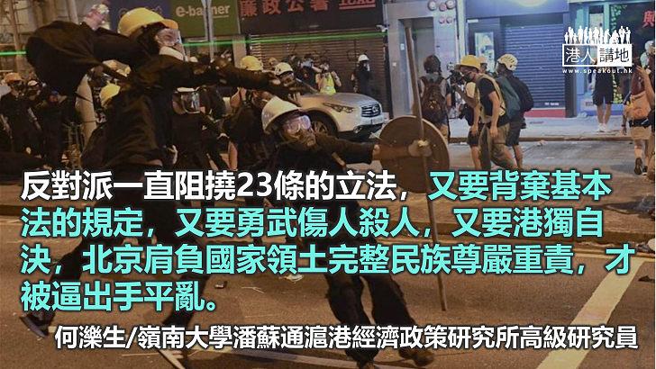 【獨家文章】香港人須重新認識中國的政治制度