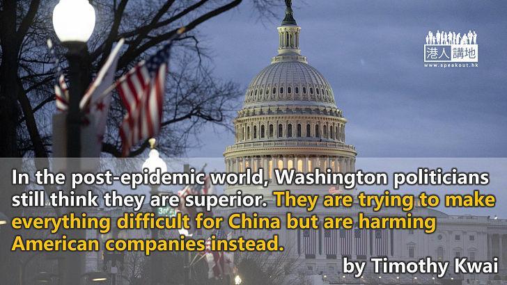 【英語文章】Who is Washington trying to scare with its Hong Kong 'advisory'