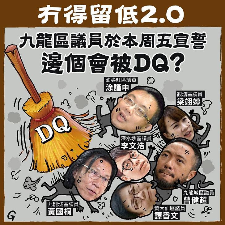 【今日網圖】冇得留低2.0