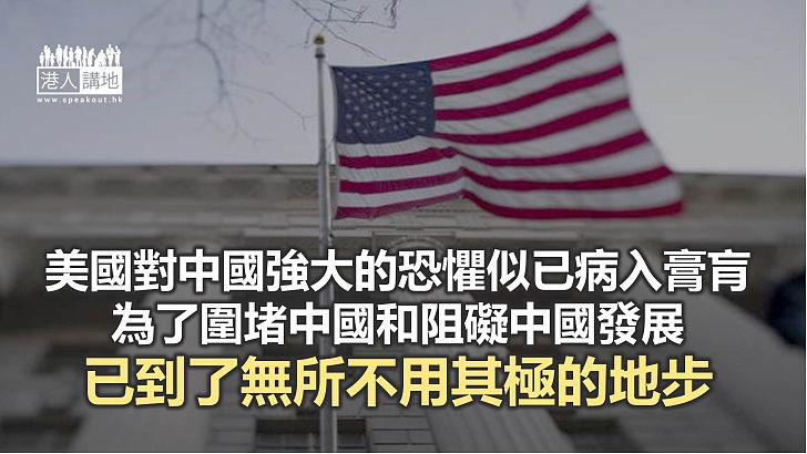 【諸行無常】美國霸權迫使法國反彈 盟友眾叛親離