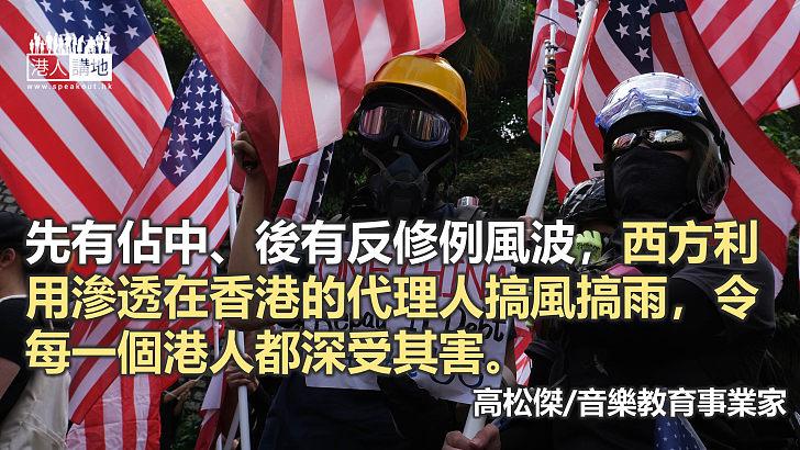 支持外交部事實清單 過百事例斥美國干預香港事務