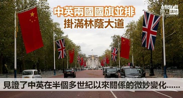 白金漢宮外的中國國旗