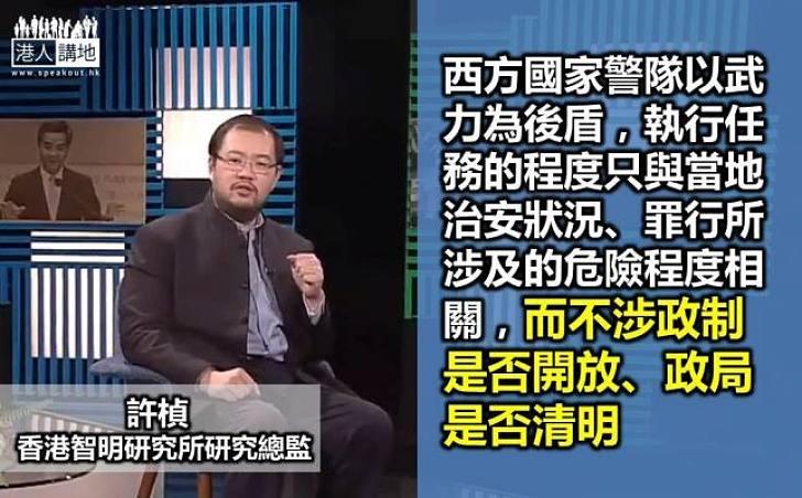 許楨:旺角暴動與特區政府管治無關