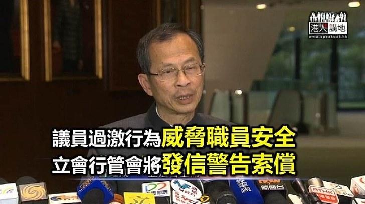 議員擲物威脅職員安全 曾鈺成:將發信警告並索償