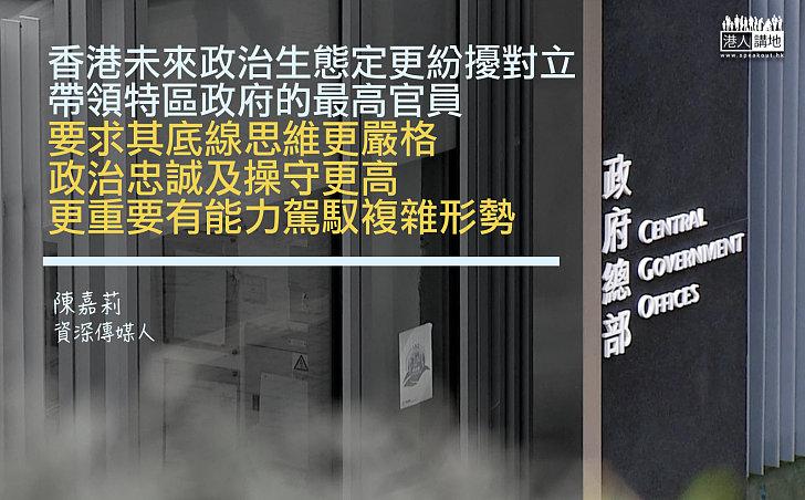一場關乎香港未來的選舉