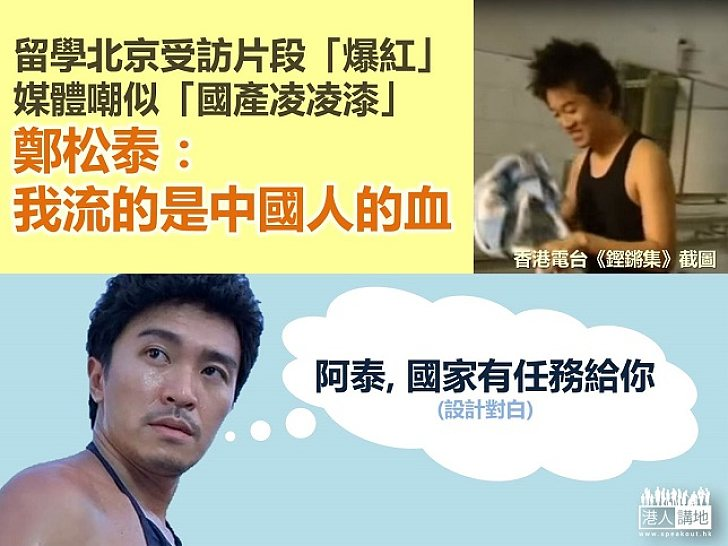 https://img.speakout.hk/images_v1/news/2016/sep_8/tai_20160916.jpg!w728