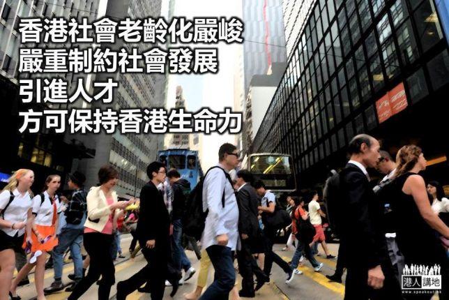 香港有寶?