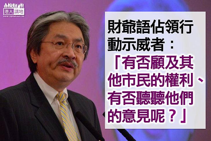 曾俊華:公民抗命不是靠影響其他市民生活和利益